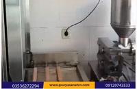 انواع دستگاه های اتوماتیک خط تولید کباب