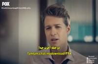 دانلود قسمت 12 عشق اول 4N1K Ilk Ask با زیرنویس چسبیده فارسی