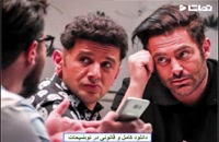 دانلود سریال ساخت ایران 2 قسمت هفدهم