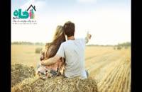 ازدواج و اثرات آن در دراز مدت