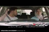 قسمت بیستم ساخت ایران2 (سریال) (کامل) | دانلود قسمت20 ساخت ایران 2 | Full Hd 1080P بیست Online'