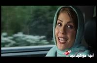 دانلود سریال ساخت ایران 2 قسمت 13 (کامل)