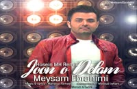دانلود آهنگ جون و دلم (ریمیکس) از میثم ابراهیمی