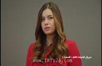 دانلود فضیلت خانم قسمت 1 - دوبله فارسی