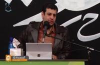 سخنرانی استاد رائفی پور با موضوع انقلاب اسلامی و مهدویت - کرمانشاه - 1397/09/12