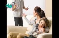 بررسی اختلال دو قطبی و اسکیزوفرنی والدین