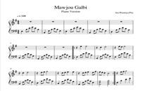 نت پیانو آهنگ عربی موجوع قلبی