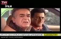 فیلم ایرانی طنز کمدی بابای اجباری با بازی حمید لولایی