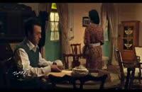 دانلود قسمت 12 فصل 2 سریال شهرزاد /لینک کامل درتوضیحات