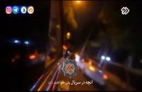 دانلود قسمت 24 سریال پدر با لینک مستقیم