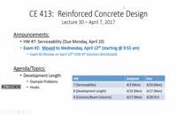 041064 - طراحی سازه بتنی سری دوم