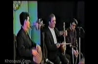 محمدرضا شجریان ، هابیل علیاف و همایون شجریان (کامل)