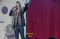 دانلود سریال ترکی گودال Cukur قسمت 6 با زیرنویس فارسی