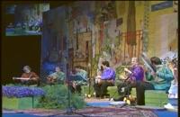 """آواز """"سرو چمان"""" در کنسرت محمدرضا شجریان و گروه آوا-فلزیاب-09917579020"""
