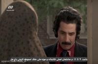دانلود سریال دلدادگان 2 فصل دوم قسمت 7 هفت هفتم +پارت 6