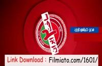 دانلود ساخت ایران 2 قسمت 19 کامل / قسمت 19 ساخت ایران 2 / لینک مستقیم