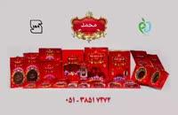 تیزر تلویزیونی زعفران محمد