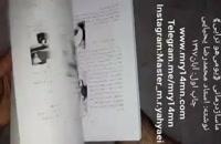 کتاب ماساژ درمانی «یومی هو تراپی»: استادمحمدرضایحیایی