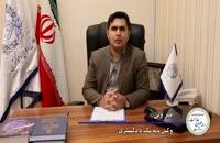 طلاق توافقی و توافقات زوجین - وکیل طلاق توافقی در تهران