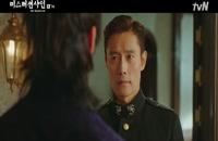 دانلود سریال کره ای آقای آفتاب Mr. Sunshine قسمت 7 با زیرنویس فارسی