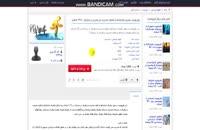 پاورپوینت رهبری سازمانها و تفاوت مدیریت و رهبری در سازمان - 135 اسلاید