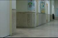دانلود فیلم حوض نقاشی ساخته مازیار میری