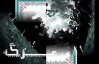 شعر زندان مرگ/ابوالقاسم کریمی