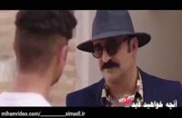 سریال ساخت ایران 2 ─ قسمت 19 نوزدهم  ─ ساخت ایران ۲