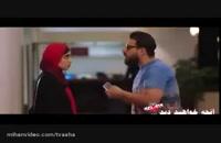 سریال ساخت ایران2 قسمت17| قسمت هفدهم فصل دوم ساخت ایران هفده. - نماشا'