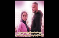 دانلود رايگان سريال ايراني ممنوعه قسمت 11 کامل | Download Free Forbidden Iranian Episode 11 Full