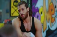 سریال پرنده خوش اقبال Erkenci Kus با کیفیت عالی FullHD 1080P HQ