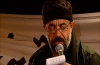 دانلود واحد ( زلالیه ارزو هامون ) حاج محمود کریمی