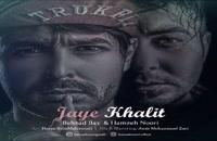 Behzad Pax Jaye Khalit