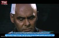 فیلم سینمایی چشم عقاب با بازی جمشید هاشم پور