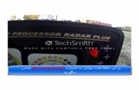 فروش  انواع سیستم فلزیاب 09100061388