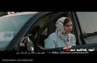 سریال قسمت 20 ساخت ایران 2 /دانلود فصل دوم ساخت ایران قسمت بیستم HD کامل