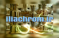 اسپری کروم / مواد ابکاری/ابکاری کروم 09127692842