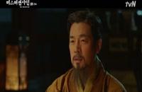 دانلود سریال کره ای آقای آفتاب Mr. Sunshine قسمت 20 با زیرنویس فارسی