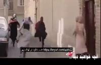 دانلود قسمت 22 ساخت ایران 2 کامل / قسمت آخر ساخت ایران دو 22
