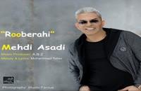 Mehdi Asadi Rooberahi