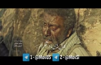 دانلود رایگان فیلم تنگه ابوقریب کانال تلگرام ما : MOV85@