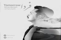 دانلود آهنگ فردا از مهران نصیرپور