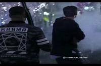 قسمت سیزده سریال ممنوعه (کامل)(سریال)| دانلود  سریال ممنوعه قسمت سیزدهم-13-HD