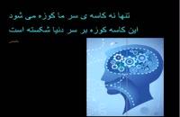 برگزیده اشعار ناب/ناشناس/4