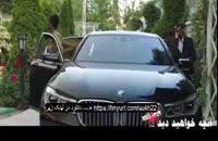 دانلود ساخت ایران 2 قسمت 22 کامل  / قسمت آخر ساخت ایران فصل دو