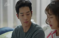 قسمت يازدهم و دوازدهم سریال کره ای  تو هم انسانی؟ - 2018 ?Are You Human Too - با زیرنویس چسبیده اختصاصی