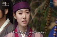 قسمت سیزدهم سریال کره ای شاهزاده بزرگ - Grand Prince 2018 - با زیرنویس چسبیده