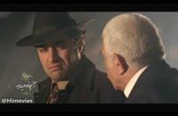 دانلود رایگان شهرزاد قسمت 14 فصل دوم
