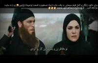 دانلود فيلم به وقت شام رايگان | فيلم سينمايي به وقت شام کامل | دانلود مستقیم به وقت شام