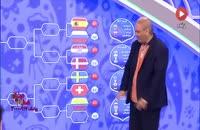 پیش بینی نوازی از 8 تیم مرحله یک چهارم جام جهانی 2018
